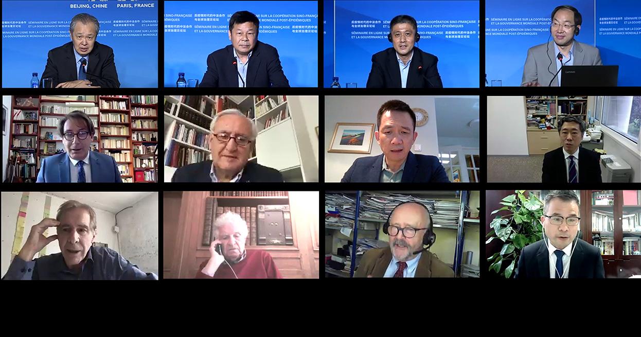 Webinar eyes closer China-France collaboration in post-COVID-19 era
