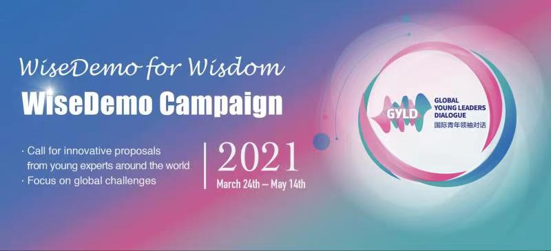 Call for innovative proposals – WiseDemo Campaign launched